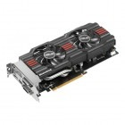 Placa video ASUS GeForce GTX 660 DirectCU II OC 2GB DDR5 192-bit